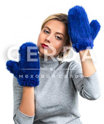"Норковые варежки ""Сати"" синие"