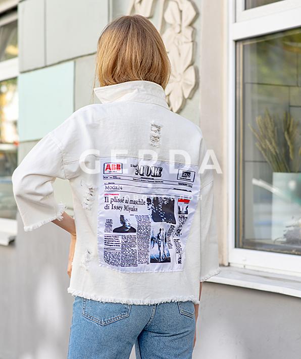 Джинсовая Рубашка Пресса Белая